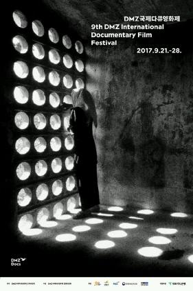 9월 21일부터 28일까지 경기도 고양시, 파주시, 김포시, 연천군 등에서 개최 예정인 제9회 DMZ국제다큐영화제 홍보 포스터. (사진 = 경기도)