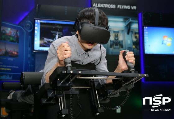 경주타워 VR 알바트로스 체험 (사진 = 경주세계문화엑스포)
