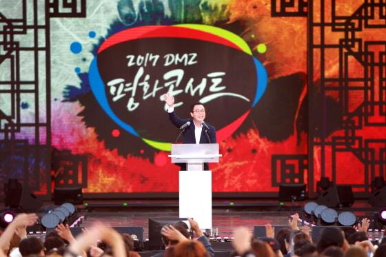 12일 파주 임진각 평화누리공원에서 열린 2017 DMZ 평화콘서트에서 정기열 경기도의장이 축사를 하고 있는 모습. (사진 = 경기도의회)