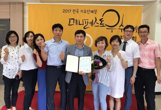 한국매니페스토 기초자치단체 우수사례 경진대회에서 참여예산제 분야 우수상을 수상한 안산시 관계자들이 기념촬영을 하고 있다. (사진 = 안산시)