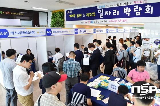 지난 6월 수원시청에서 열린 일자리 박람회에 참여한 시민들이 현장에서 이력서 작성과 면접을 하고 있다. (사진 = 수원시)