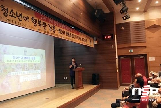 장흥군 전통인문학강좌. (사진 = 장흥군)