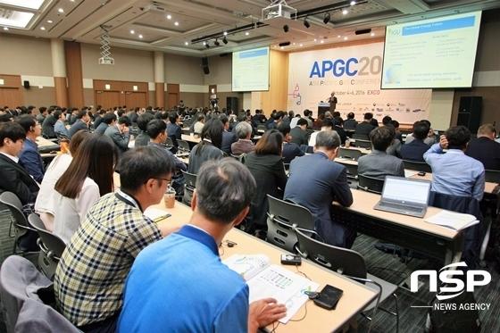 지난해 개최된 아시아·태평양 가스 컨퍼런스 (사진 = 한국가스공사)
