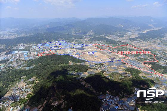 김천1일반산업단지(3단계) (사진 = 경북도)