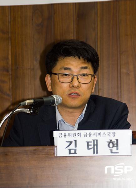 이날 김태현 금융위원회 국장은 참석하지 못하고 대신 박광 금융위원회 과장이 대신 참석했다. 명패를 바꾸지 못하고 그대로 진행하는 모습.