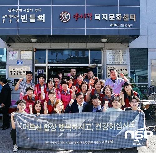 14일 광주공원 사랑의 쉼터를 방문해 봉사활동을 전개한 광주신세계 임직원. (사진 = 광주신세계)
