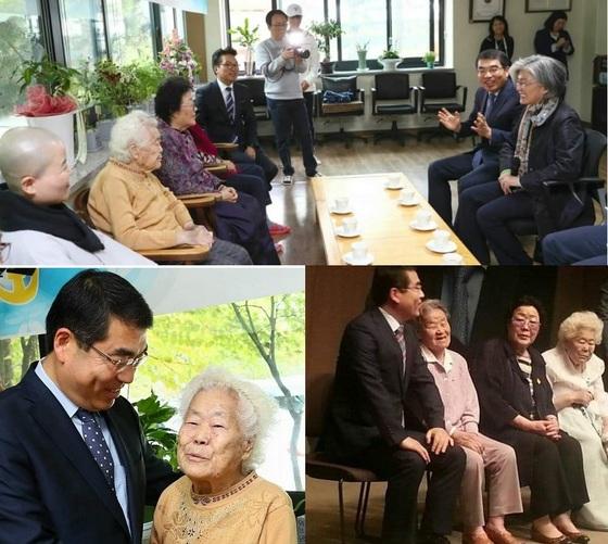 광주 나눔의 집에서 양기대 광명시장과 강경화 외교부장관 사진 이모저모. (사진 = 광명시)