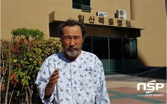 고철용 비리척결운동본부장이 요진의 기부채납 규모에 대해 말하고 있다. (사진 = 강은태 기자)