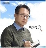 민병두 더불어민주당 국회의원(서울 동대문을) (사진 = 민병두 의원실)
