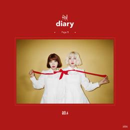▲볼빨간사춘기 미니앨범 Red Diary Page.1 표지 (사진 = 쇼파르뮤직)