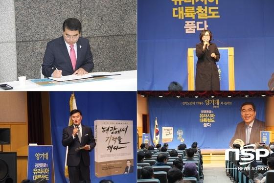 양기대 광명시장 북 콘서트 이모저모. (사진 = 박승봉 기자)