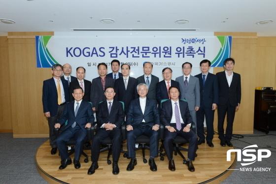 (사진 = 한국가스공사)