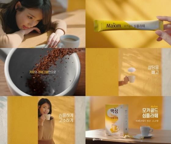 커피믹스 맥심 모카골드 심플라떼 (사진 = 동서식품 제공)