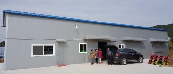 ▲청양군이 왕대추의 유통기간을 연장하기 위한 공동 저장시설 시설을 마련했다. (사진 = 청양군)
