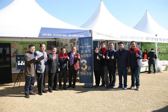 시흥시가 3년연속 농정평가부분 우수상을 받았다. (사진 = 시흥시)