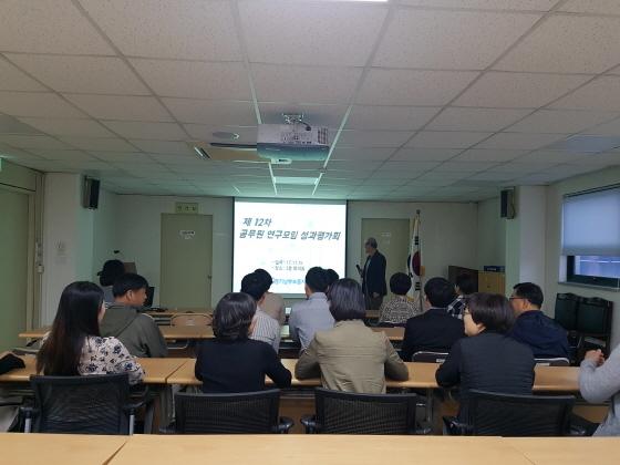 경기남부보훈지청의 공무원 연구모임 회원들이 성과보고회를 진행하고 있다. (사진 = 경기남부보훈지청)