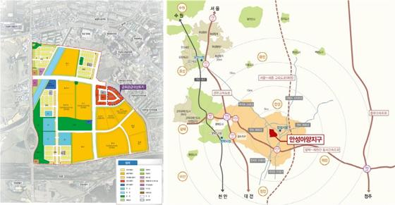 안성아양지구 토지이용계획도(左)와 위치도(右)
