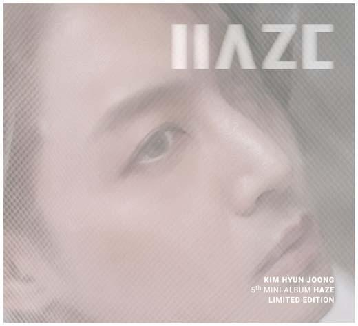 ▲김현중 다섯 번째 미니앨범 헤이즈(HAZE) 재킷 이미지 (사진 = 키이스트)