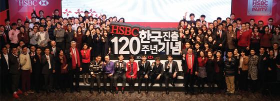 (사진 = HSBC)