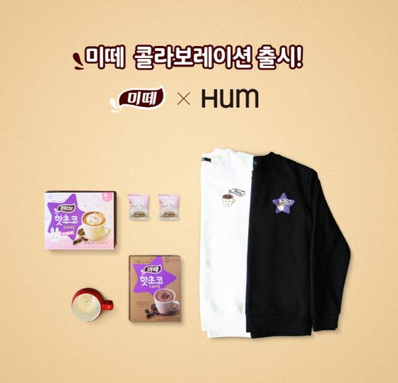 핫초코 미떼 티셔츠 (사진 = 동서식품 제공)