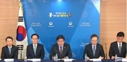 김용진 기재부 2차관(가운데)이 공공기관 채용비리 중간 조사결과를 발표하고 있다. (사진 = e 브리핑)