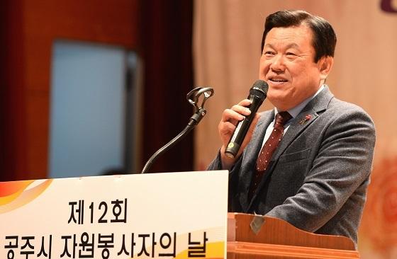 ▲공주시가 지난 7일 공주시 자원봉사자의 날 기념행사를 개최했다. (사진 = 공주시)