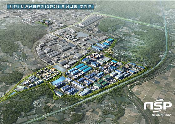 김천1일반산단(3단계) 조성사업 조감도 (사진 = 경북도)