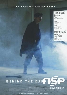 어둔밤 포스터