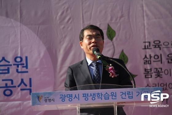 양기대 광명시장이 지난달 30일 광명시 철산동 철망산서 평생학습원 기공식 인사말을 하고 있다. (사진 = 박승봉 기자)