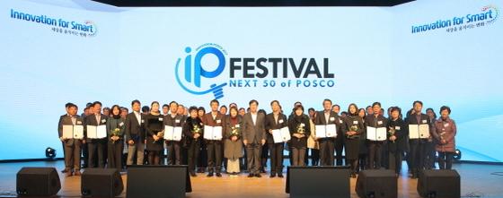 올해 POSTIM을 통해 우수성과를 낸 IP 페스티벌 2017 수상자와 가족들이 권오준 회장과 기념촬영을 했다. (사진 = 포스코 제공)