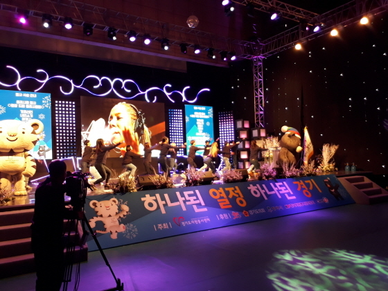 20일 평창 동계올림픽 및 동계 패럴림픽 대회에 참가할 경기도 자원봉사자 발대식이 평택 이충문화체육관에서 개최됐다. (사진 = 경기도자원봉사센터)