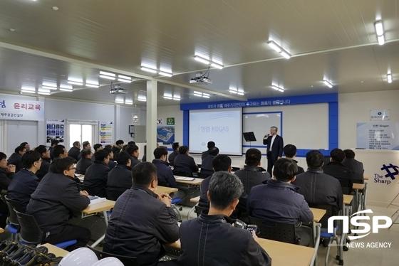 이상훈 상임감사위원은 제주기지건설단과 공급건설단을 방문해 청렴의식 확립을 주문했다. (사진 = 한국가스공사)