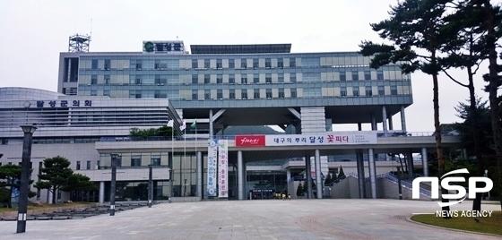 대구광역시 달성군·군의회 청사 전경 (사진 = 김덕엽 기자)