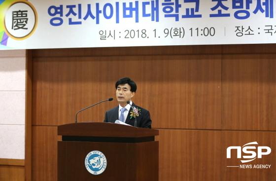 조방제 영진사이버대학교 총장이 9일 오전 가진 취임식에서 취임사를 하고 있다. (사진 = 영진사이버대학교)