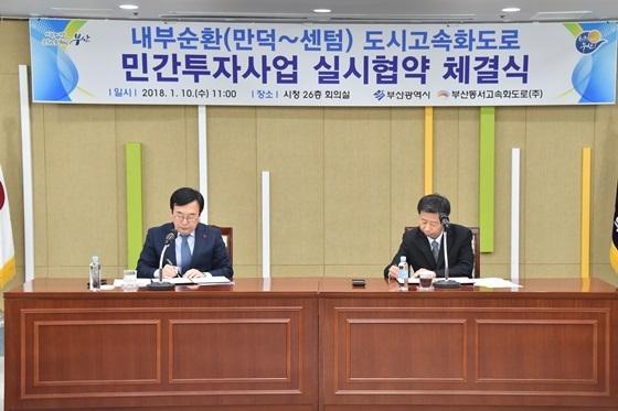 서병수 부산시장(왼쪽)과 임병용 GS건설 사장(오른쪽)이 협약서에 서명하고 있다. (사진 = GS건설)
