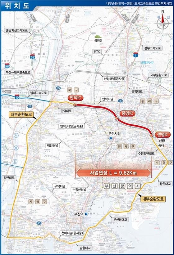 만덕~센텀 도시고속화도로 위치도 (사진 = GS건설)