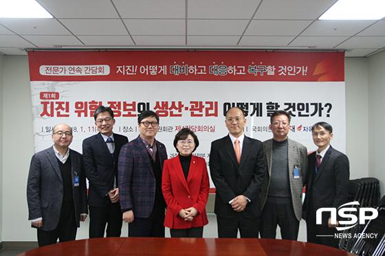 (사진 = 김정재 의원실)