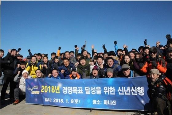 로젠의 임직원들이 신년맞이 산행으로 강화도 마니산에 올라 올해 경영목표 달성 결의 파이팅을 외치고 있다. (사진 = 로젠)