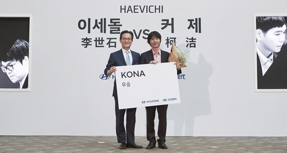 이세돌 9단(왼쪽)과 현대자동차 국내영업본부 이광국 부사장이 코나 앞에서 기념사진을 찍는 모습 (사진 = 현대차)