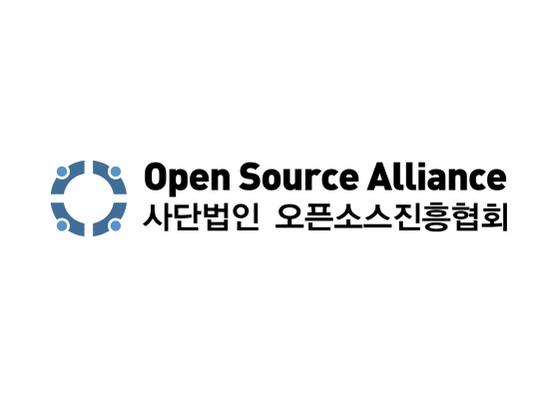 협회 로고 (사진 = 오픈소스진흥협회 제공)