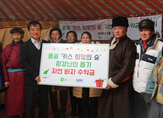 지난 7일 몽골 에르덴솜에서 푸른아시아 오기출 사무총장(왼쪽에서 두 번째)이 사막화로 생활터전을 잃은 현지 주민들에게 기부금을 전달하고 있다.]