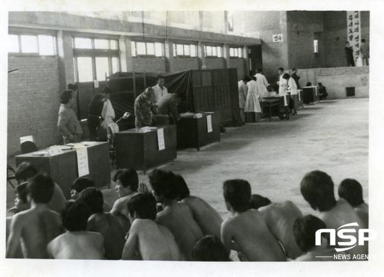 1978년 징병검사 모습. (사진 = 대구·경북병무청)