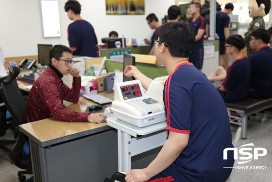 혈압 측정 하는 모습(2018년). (사진 = 대구·경북지방병무청)