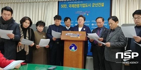 군산시와 군산시의회가 13일 군산시청 브리핑룸에서 한국GM 군산공장 폐쇄 결정과 관련 해 기자회견을 갖고 있다.