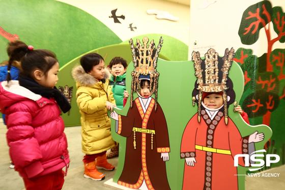 국립경주박물관 동글동글 빛나는 황금문화재 교육 모습. (사진 = 경주국립박물관)