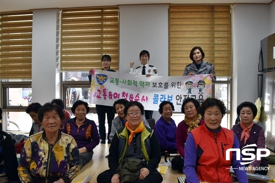 (사진 = 경북성주경찰서)