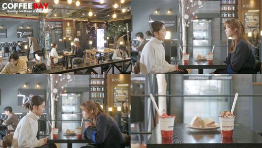 ▲KBS 드라마 황금빛 내 인생 방송 화면 캡쳐 (사진 = 커피베이)