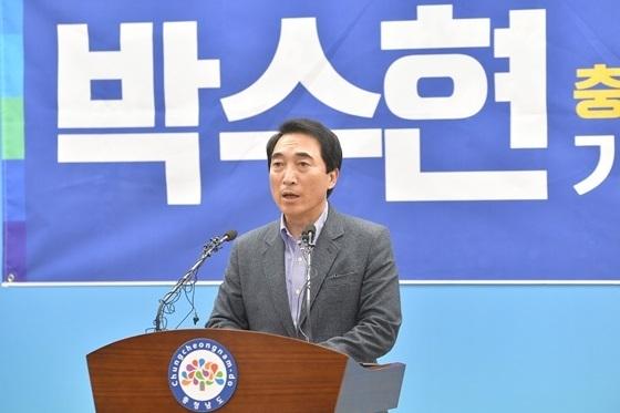 박수현 더불어 민주당 충남지사 예비후보 (사진 = 박수현 선거캠프)