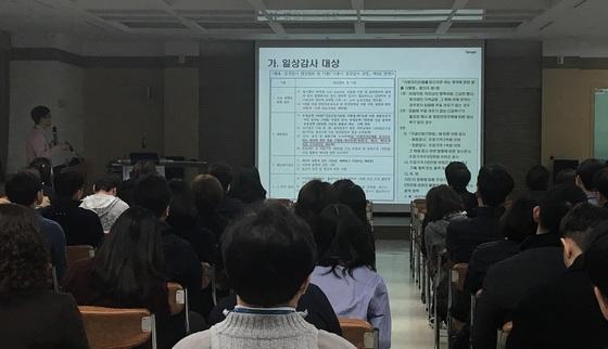 시흥시가 전 직원을 대상으로 청렴교육을 진행하고 있다. (사진 = 시흥시)