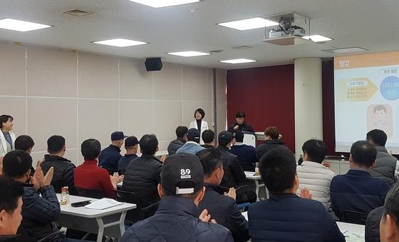 광명시가 시 소속 가로환경미화원 39명을 대상으로 안전교육을 실시하고 있다. (사진 = 광명시)
